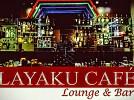 Layaku Cafe Lounge & Bar