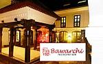 Bawarchi The Restro Bar-Babar Mahal