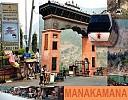 Manakamana Darsahn pvt.Ltd Head Office