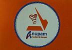 Anupam Foodland & Banquet with Restaurant