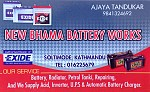 New Bhama Battery Works