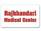 Rajbhandari Medical Center